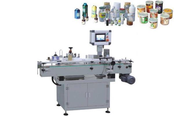 DHL-1520 Automatic adhesive Labeling Machine