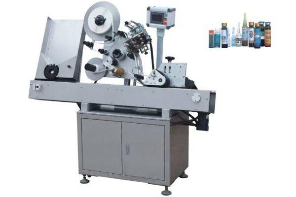 Shl-1582 Horizontal Labeling Machine