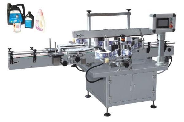 Shl-2510 Automatic Double Sides Labeling Machine